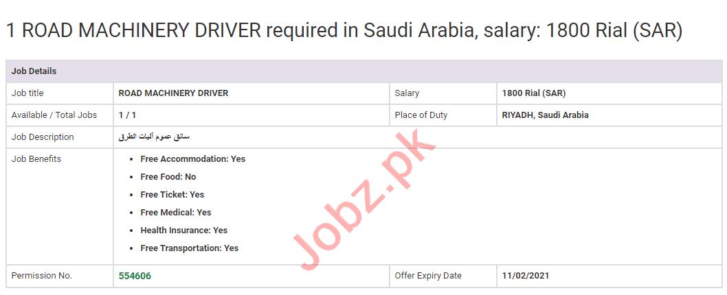 Road Machinery Driver & Driver Jobs 2020 in Saudi Arabia