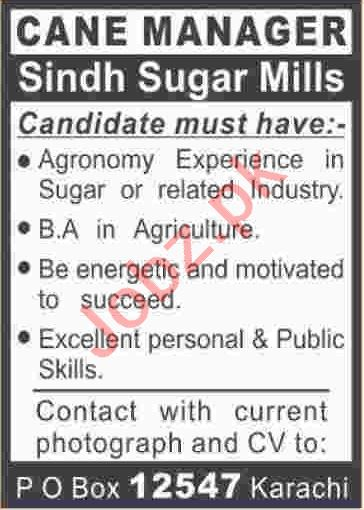 Manager & Cane Manager Jobs 2020 in Karachi