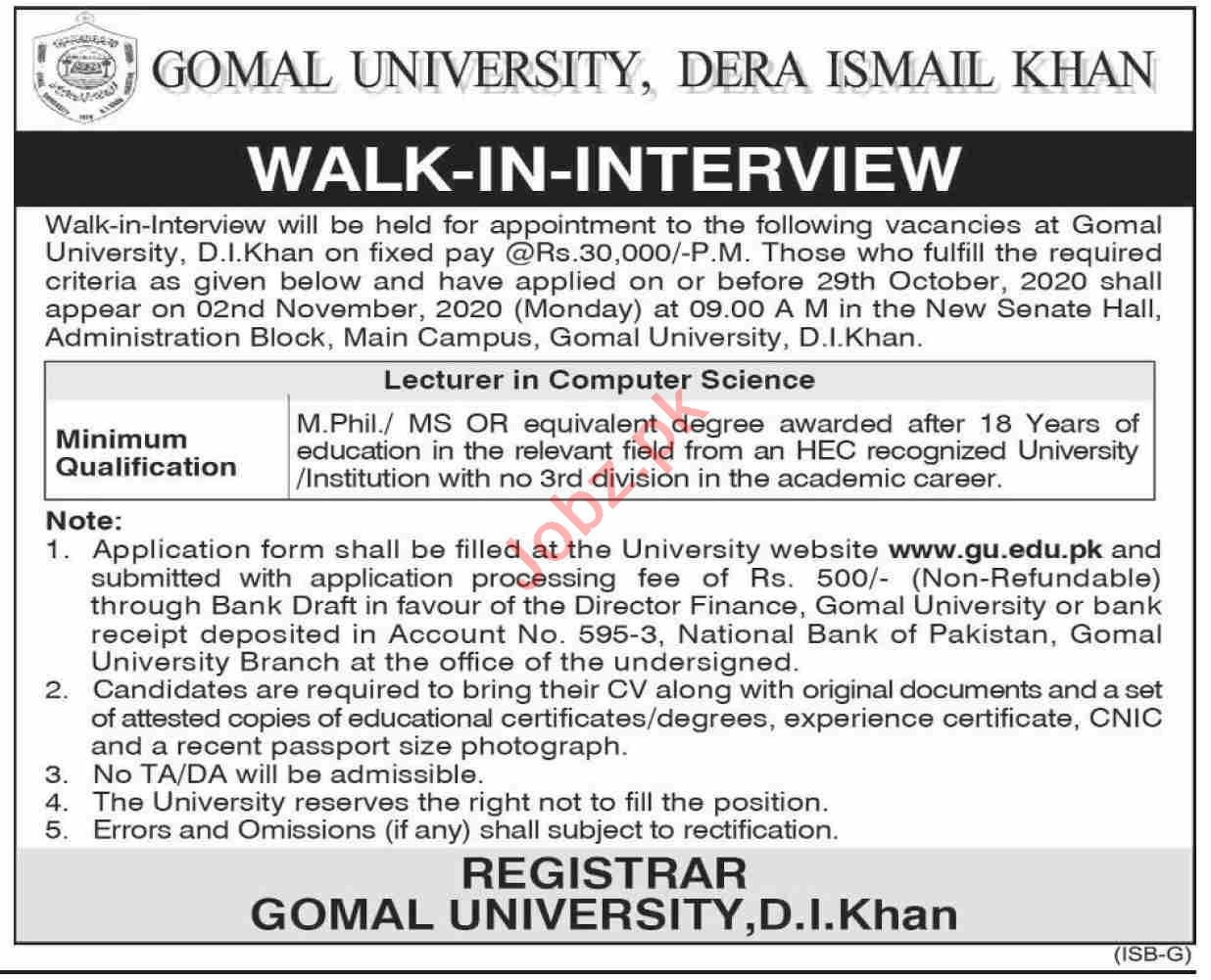Gomal University DI Khan Jobs Interview 2020 for Lecturer