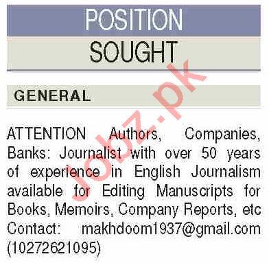 News Reporter & Journalist Jobs 2020 in Karachi