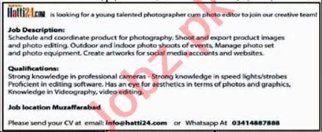 Hatti24 Muzaffarabad Jobs 2020 for Photographer & Editor