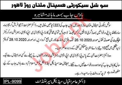 Social Security Hospital SSH Lahore Jobs 2020 House Officer