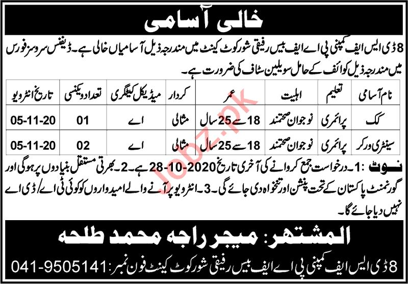 8 DSF Company PAF Base Shorkot Jobs 2020 for Cook