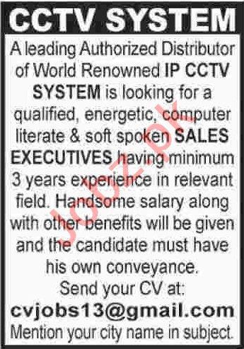 Sales Executive & Distributor Jobs 2020 in Karachi