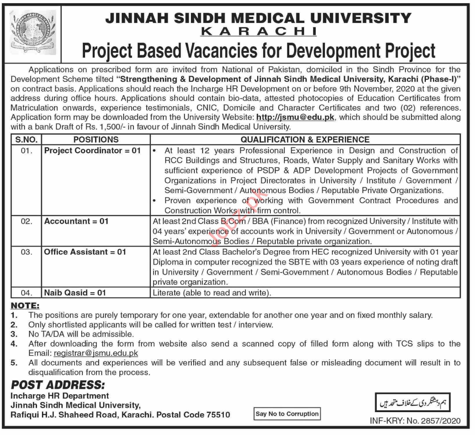 Jinnah Sindh Medical University JSMU Jobs for Coordinator