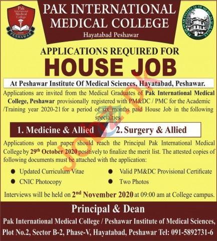 Pak International Medical College PIMC Peshawar Jobs 2020
