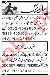 Sales & Marketing Staff Jobs 2020 in Peshawar