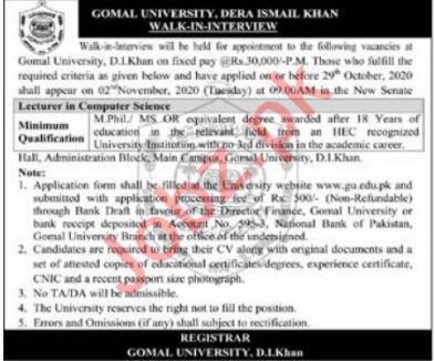 Gomal University Dera Ismail Khan Jobs Interview 2020