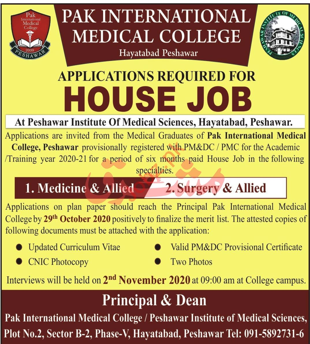 Pak International Medical College Peshawar House Jobs 2020