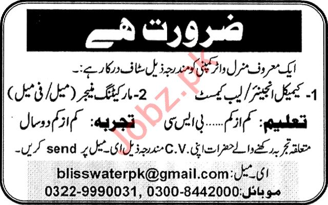 Chemical Engineer & Lab Chemist Jobs 2020 in Lahore
