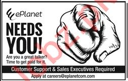 ePlanet Communications Jobs 2020 for Sales Executive