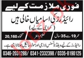 Rider & Delivery Rider Jobs 2020 in Karachi