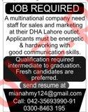 Customer Sales Representative & Sales Consultant Jobs 2020