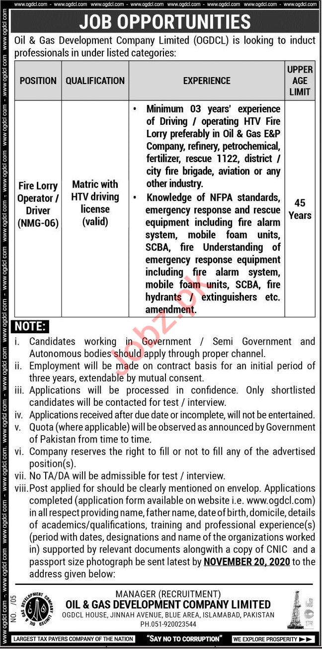 Oil & Gas Development Company OGDCL Jobs 2020 for Drivers