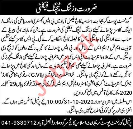 Govt Post Graduate Islamia College Faisalabad Jobs 2020