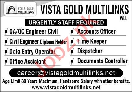Vista Gold Multi Links Jobs 2020 Engineer & Accounts Officer