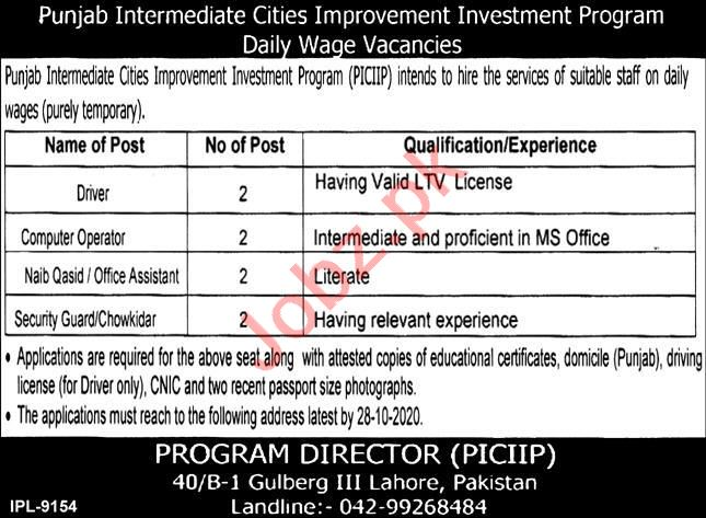 PICIIP Lahore Jobs 2020 for Drivers & Computer Operator