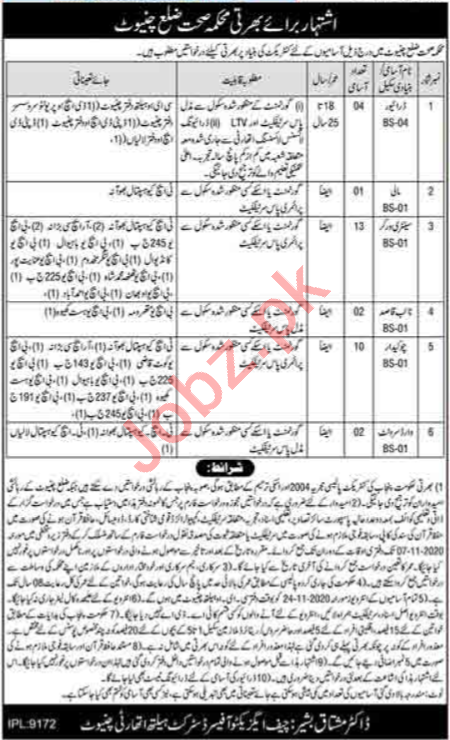 District Health Authority DHA Chiniot Jobs 2020 for Drivers