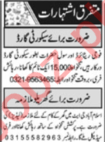 Supervisor & Insurance Agent Jobs 2020 in Islamabad