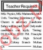 Female Teacher & Subject Teacher Jobs 2020 in Multan