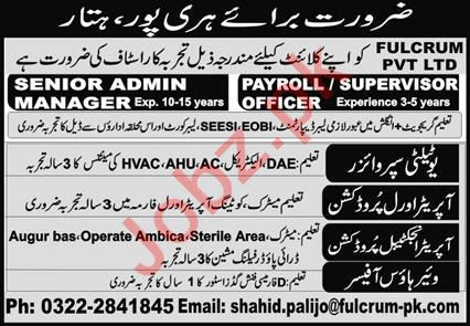 Payroll Officer & Utility Supervisor Jobs 2020 in Haripur