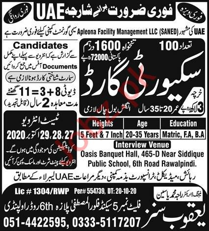 Security Officer & Security Guard Jobs 2020 in UAE