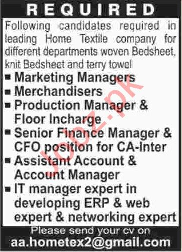 Marketing Manager & Production Manager Jobs 2020