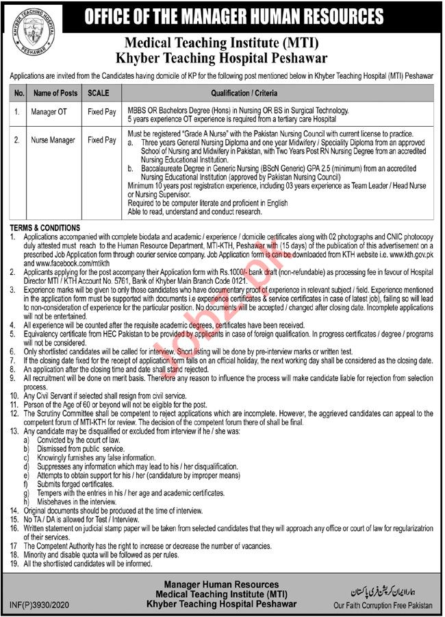 Khyber Teaching Hospital KTH Peshawar Jobs 2020 for Managers
