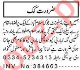 Hotel & Restaurant Staff Jobs 2020 in Islamabad