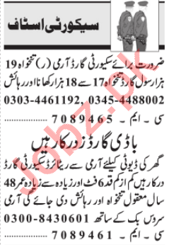 Security Incharge & Security Chief Jobs 2020 in Lahore