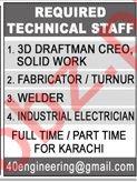 3d Draftsman & Fabricator Jobs 2020 in Karachi