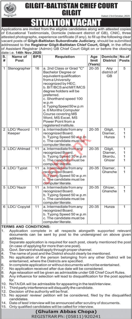 Gilgit Baltistan Chief Court Gilgit Jobs 2020 for LDC