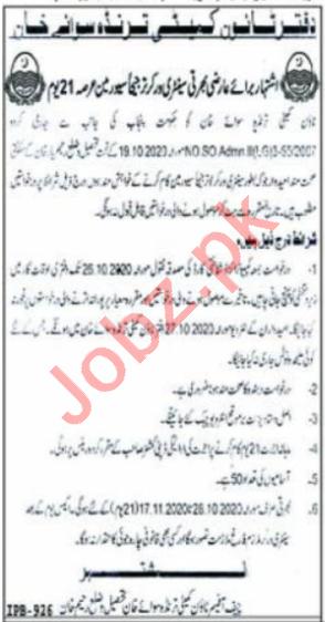 Sweeper Jobs 2020 in Town Committee Tarinda Saway Khan