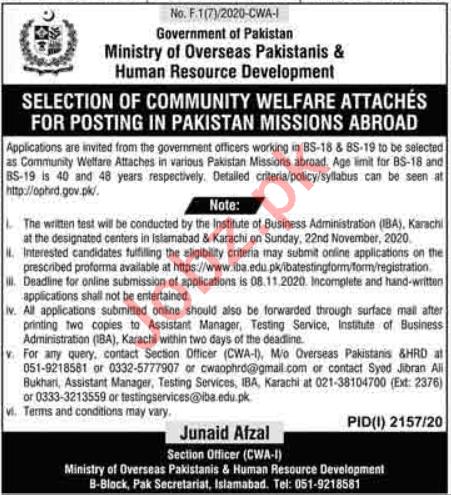 Ministry of Overseas Pakistanis & HRD Islamabad Jobs 2020