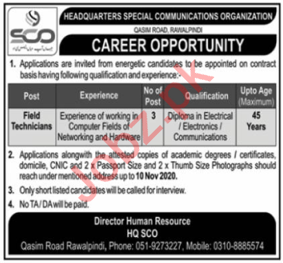 Special Communications Organization SCO Jobs for Technician