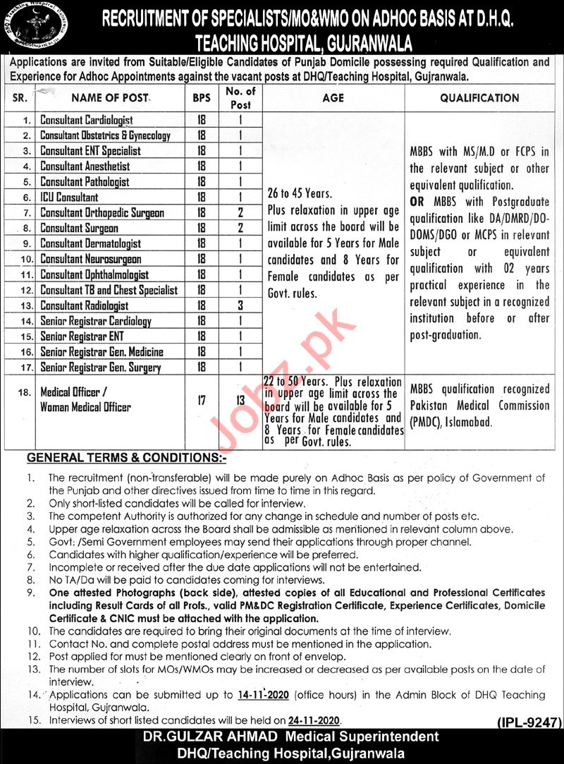 DHQ Teaching Hospital Gujranwala Jobs 2020 for Consultants