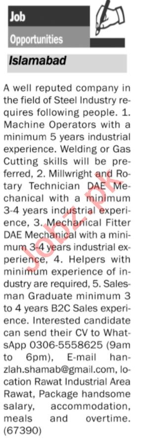 Machine Operator & Millwright Technician Jobs 2020