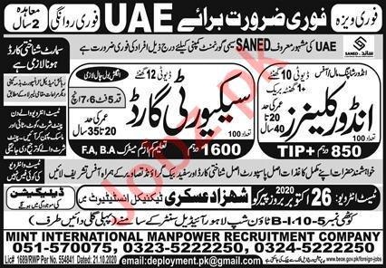 Security Guard & Indoor Cleaner Jobs 2020 in UAE