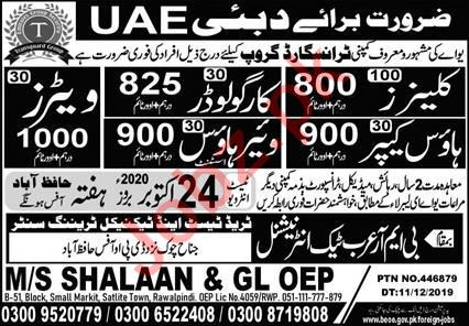 House Keeper & Cargo Loader Jobs 2020 in Dubai