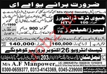 Heavy Truck Driver & Labor Jobs 2020 in UAE
