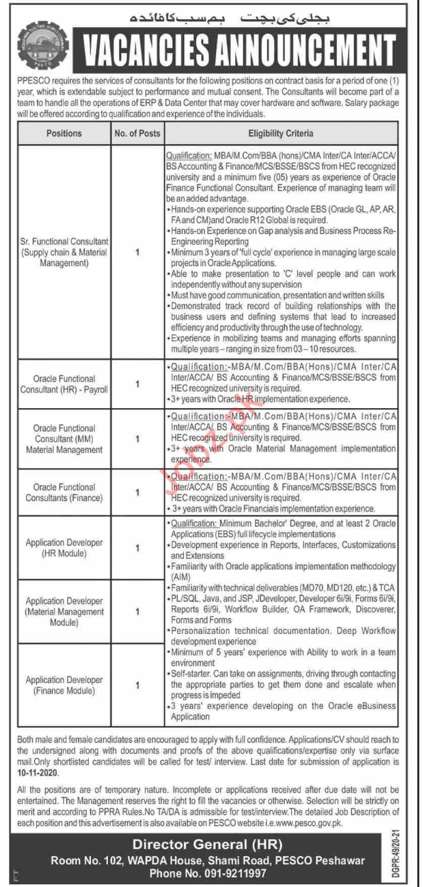 PESCO Peshawar Electric Supply Company Jobs 2020