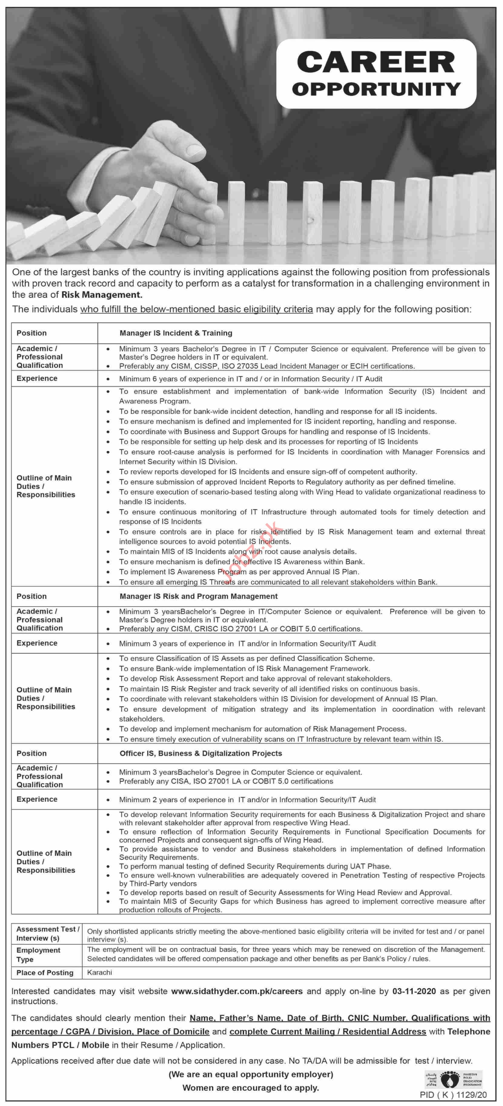 Manager IS Incident & Training Jobs 2020 in Karachi