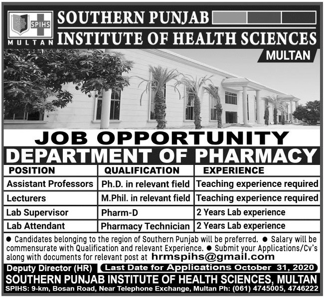Southern Punjab Institute of Health Sciences Jobs 2020