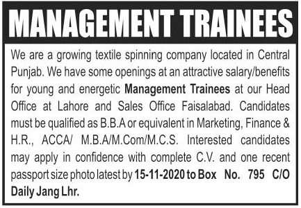 Textile Company Jobs 2020 in Punjab