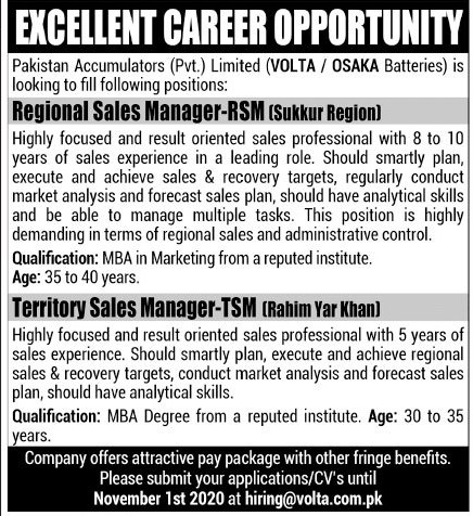 Pakistan Accumulators Private Limited Jobs 2020