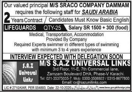 Lifeguards Jobs 2020 in Saudi Arabia