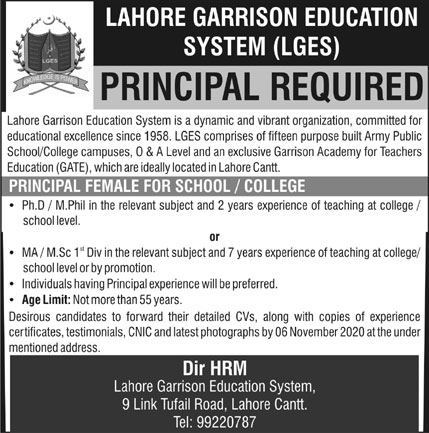 Lahore Garrison Education System Job 2020 For Principal