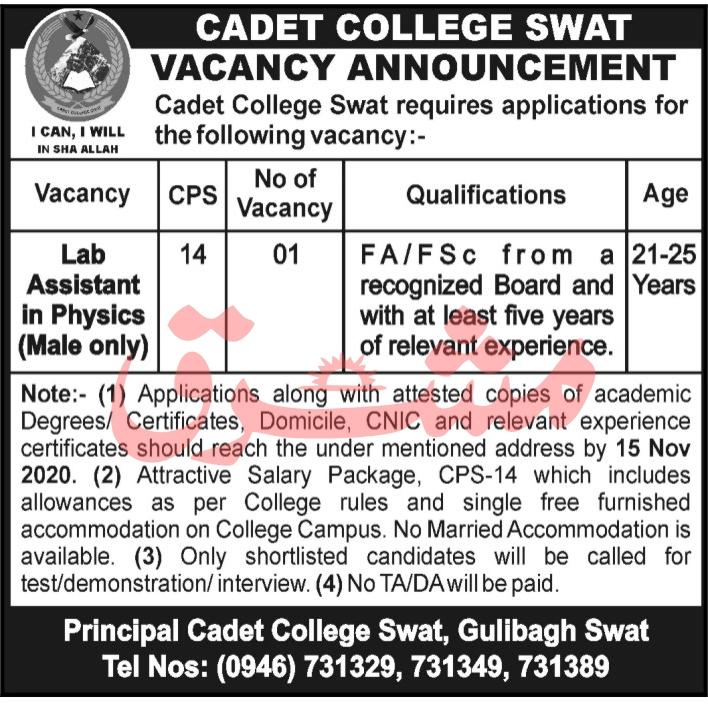 Pakistan Army Cadet College Job 2020 in Swat KPK