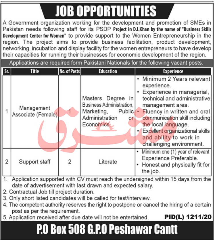 Management Associate & Support Staff Jobs 2020 in Peshawar