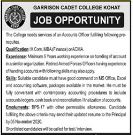 Garrison Cadet College Jobs 2020 in Kohat KPK